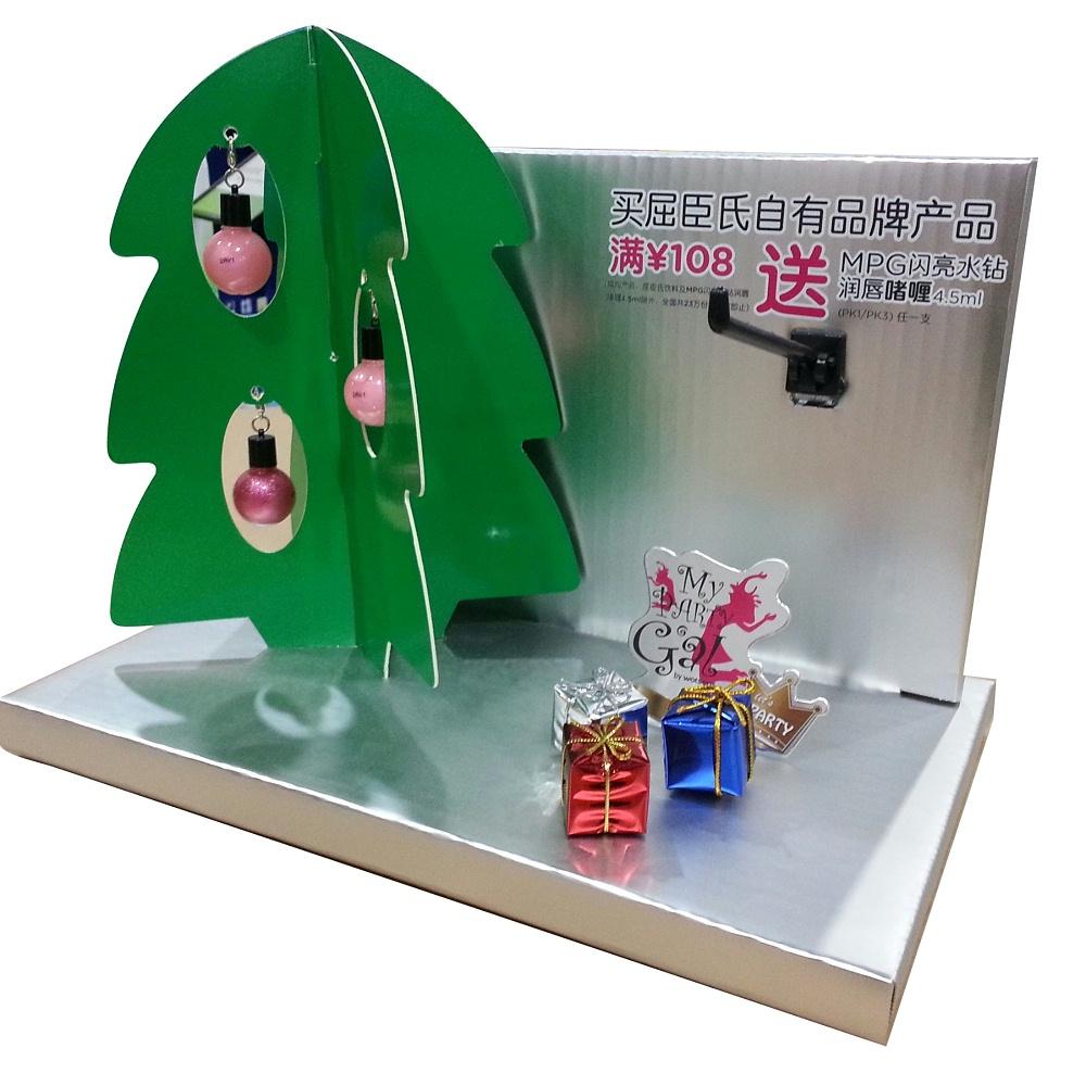 润唇啫喱类展示盒