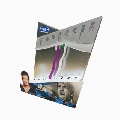 日用品类纸PDQ展示盒