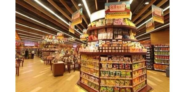 超市用什么货架好?