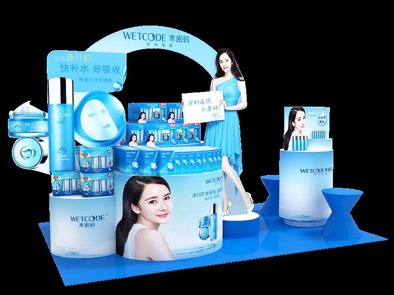 澳澌汀化妆品纸货架