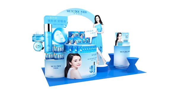 化妆品使用纸货架有什么优势?