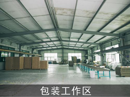 澳澌汀-生产厂房