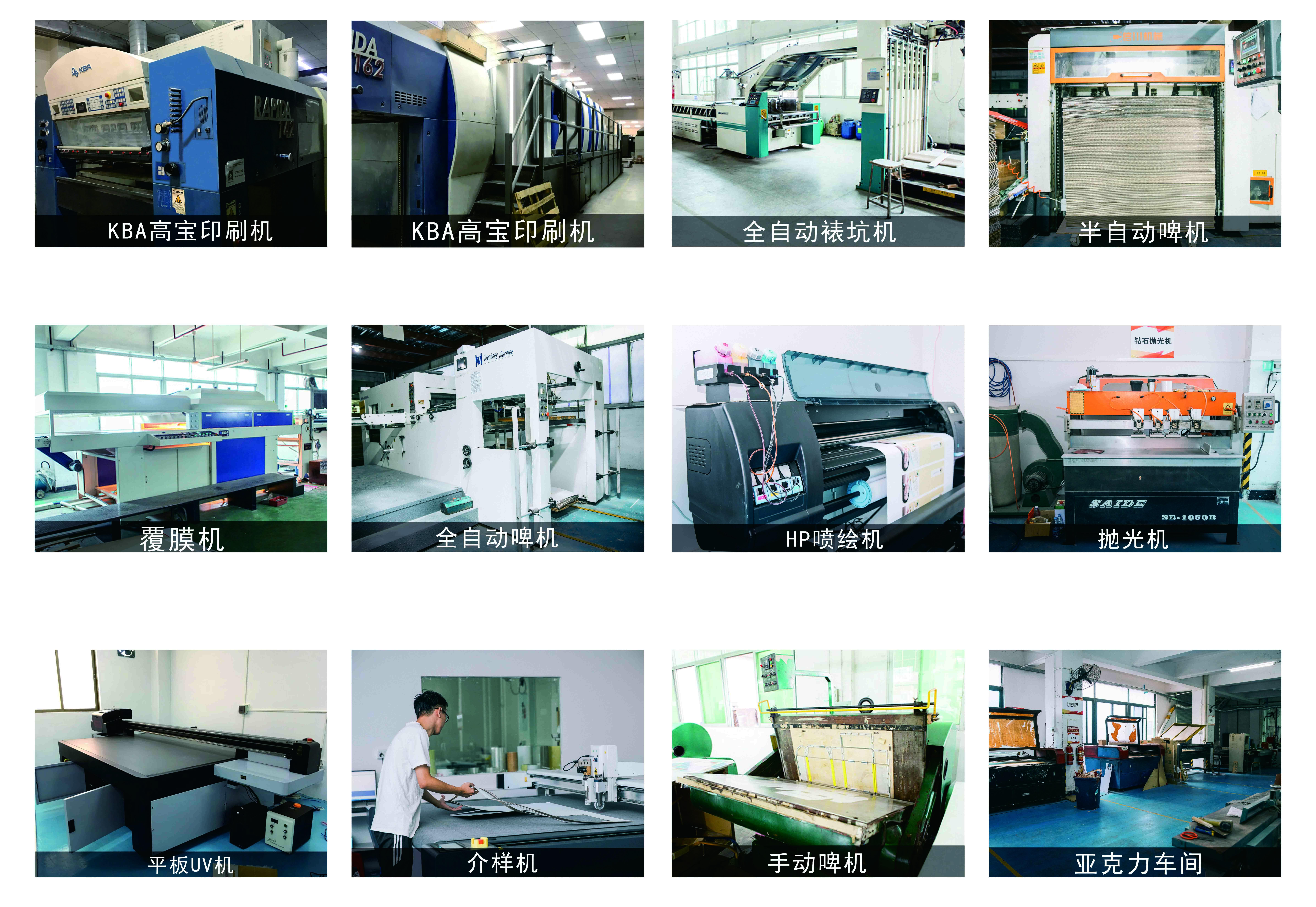 澳澌汀制造实力、专注生产:纸货架 ,纸货架厂家,纸货架定制, 纸质展示架, 纸质展示架定制