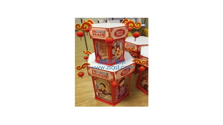维他奶饮料纸货架/纸展示架